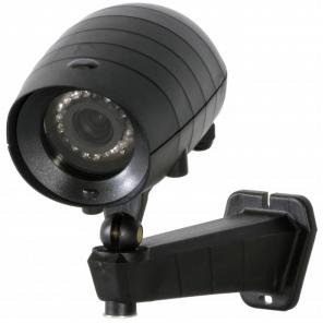 EXTREME EX14N BLACK&WHITE ALL WEATHER NIGHTVISION CAMERA WITH LEDS