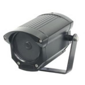 Extreme Ex26 All Weather Black & White Security Camera