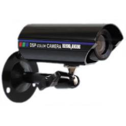 CVC-635N COLOR WEATHERPROOF BULLET WITH SUNSHIELD