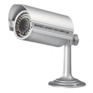 NUVICO NVCC-HW3895IR36N DAY/NIGHT COLOR BULLET CAMERA WITH WITH 36 IR LEDS [ Weatherproof Design ]